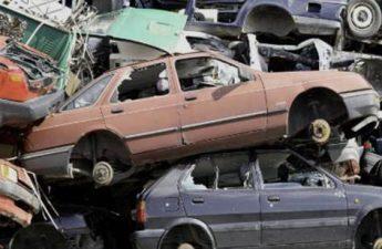 Изкупуване на коли за скрап